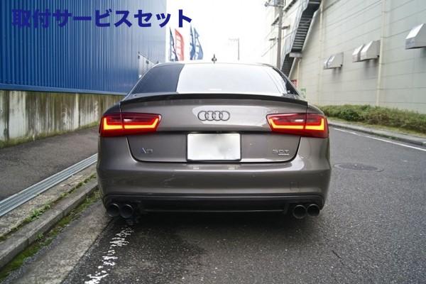 【関西、関東限定】取付サービス品Audi A6 C7/ | リアアンダー |/ ディフューザー S6/A6【バランスイット】Audi S6/A6 S-line 2011-2014 rear diffuser FRP製, ミックコーポレーション:23b5d255 --- data.gd.no