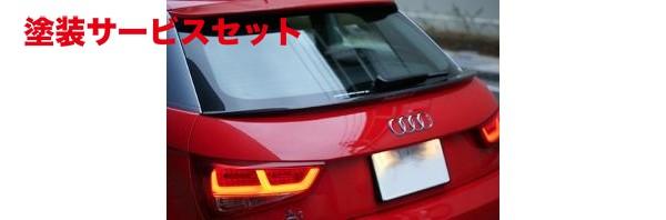 ★色番号塗装発送Audi A1 アウディ A1 | トランクスポイラー / リアリップスポイラー【バランスイット】Audi S1/A1balance it リアウエストスポイラー カーボン製
