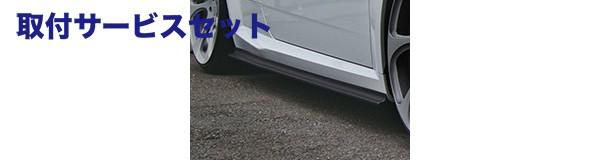 【関西、関東限定】取付サービス品Audi TT 8S   サイドステップ【バランスイット】AUDI TTS/TT S-line 2015- Side skirts Carbon
