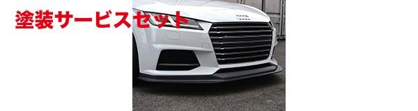 ★色番号塗装発送Audi TT 8S   フロントリップ【バランスイット】AUDI TTS/TT S-line 2015- Front lip spoiler FRP
