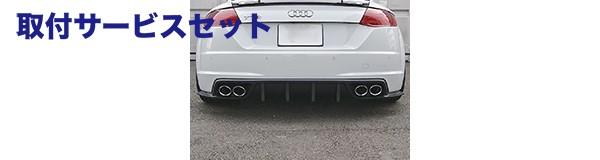 【関西、関東限定】取付サービス品Audi TT 8S   リアアンダー / ディフューザー【バランスイット】AUDI TTS/TT S-line 2015- Rear diffuser FRP