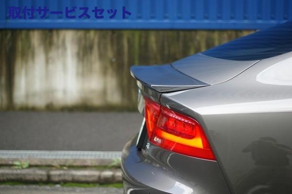 【関西、関東限定】取付サービス品Audi A7 Sportback | リアウイング / リアスポイラー【バランスイット】Audi A7 リアスポイラー FRP製