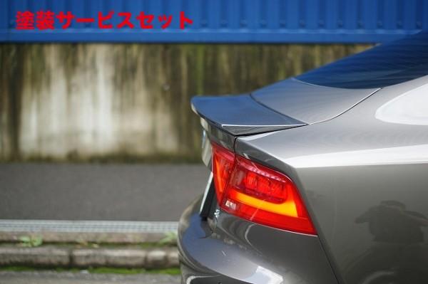★色番号塗装発送Audi A7 Sportback | リアアンダー / ディフューザー【バランスイット】Audi A7 リヤディフューザー 2ピース構造 FRP製