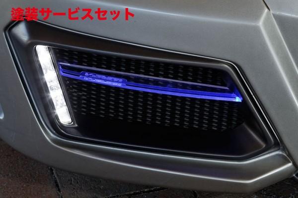 ★色番号塗装発送フロントバンパー カバー【ブイビジョン】レクサス LEXUS LS460/LS600h 前期 LEDアクリルフィン(フロント左右セット) ホワイト