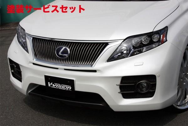 ★色番号塗装発送フロントバンパー【ブイビジョン】レクサス LEXUS RX350/RX450h フロントバンパースポイラー