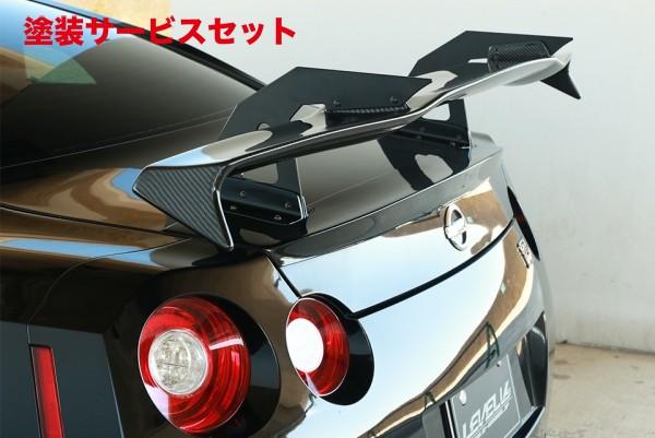★色番号塗装発送GT-WING【ブイビジョン】R35 GTR スワンネックウイング