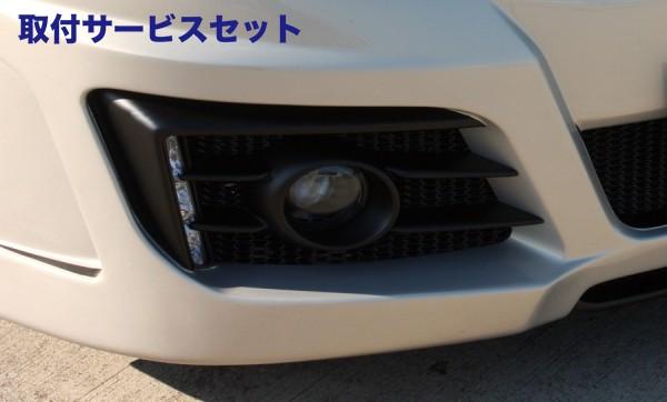 【関西、関東限定】取付サービス品フロントフォグランプ【ブイビジョン】エスティマ50系 前期用 専用プロジェクターFOGユニット