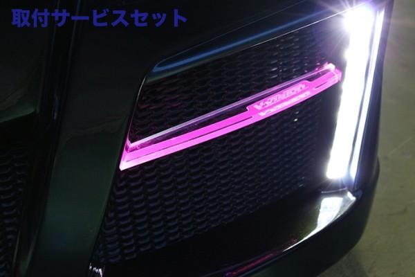 【関西、関東限定】取付サービス品フロントバンパー カバー【ブイビジョン】ワゴンRスティングレーMH23 LEDアクリルフィン(フロントバンパー用) ホワイト