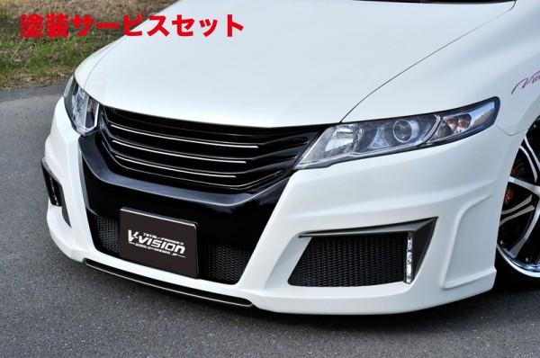 ★色番号塗装発送フロントバンパー【ブイビジョン】オデッセイ RB3/4 フロントバンパースポイラー タイプ2