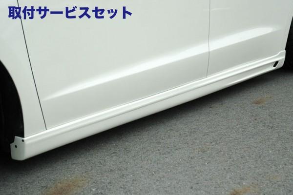 【関西、関東限定】取付サービス品サイドステップ【ブイビジョン】オデッセイ RB3/4 サイドステップ