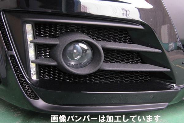フォグカバー【ブイビジョン】オデッセイ RB3/4 フォグアタッチメント【タイプ2フロントバンパー用】