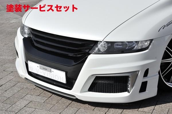 ★色番号塗装発送フロントバンパー【ブイビジョン】オデッセイ RB1/2 フロントバンパースポイラー タイプ2