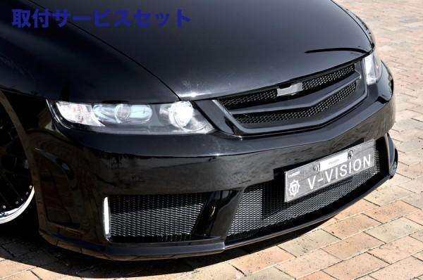 【関西、関東限定】取付サービス品フロントバンパー【ブイビジョン】オデッセイ RB1/2 フロントバンパースポイラー タイプ3(グリル一体)