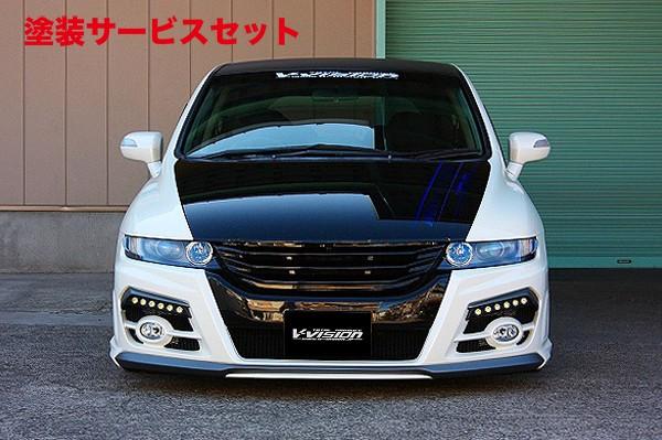 ★色番号塗装発送フロントバンパー【ブイビジョン】オデッセイ RB1/2 フロントバンパースポイラー タイプ4