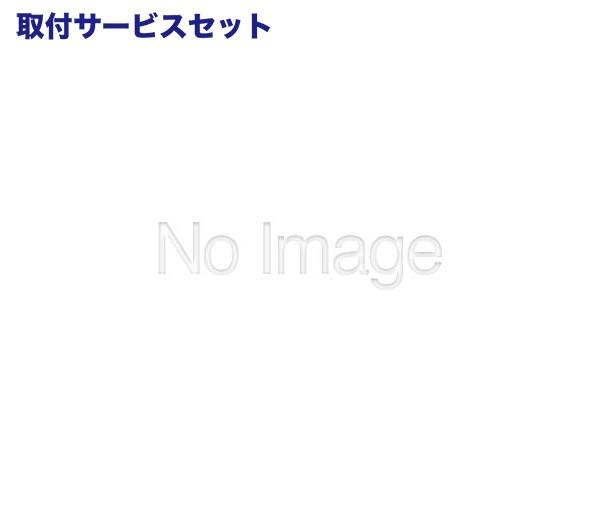 【関西、関東限定】取付サービス品ステンマフラー【ブイビジョン】アルファード・ヴェルファイア20系 純正バンパー対応マフラー 左右2本出し 117×80オーバル×4