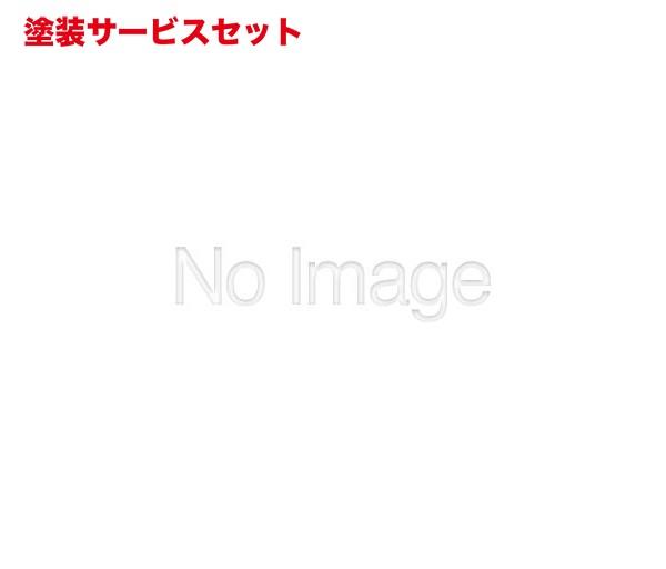 ★色番号塗装発送ボンネットダクト【ブイビジョン】汎用ボンネットダクト L