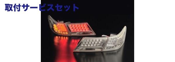 【関西、関東限定】取付サービス品RB3-4 オデッセイ | テールライト【ブイビジョン】オデッセイ RB3/4 LEDテールランプ Ver2 カラー:クリア