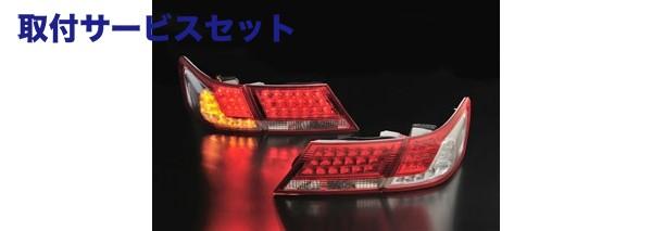 【関西、関東限定】取付サービス品RB3-4 オデッセイ | テールライト【ブイビジョン】オデッセイ RB3/4 LEDテールランプ Ver2 カラー:レッド