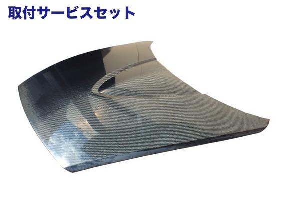 【関西、関東限定】取付サービス品RX-8   ボンネット ( フード )【エアロワークス】RX-8 SE3P カーボンボンネット
