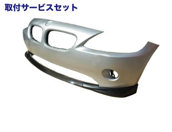 【関西、関東限定】取付サービス品BMW Z4 E85/86 | フロントリップ【エアロワークス】BMW Z4 E85 カーボンリップスポイラー 前期(~2006/3)