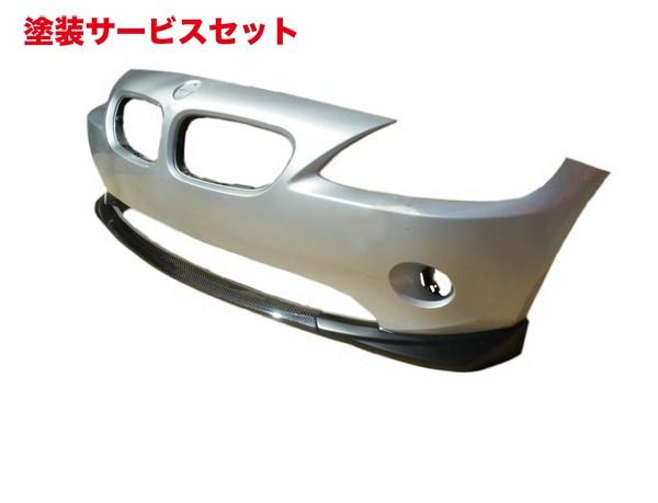 ★色番号塗装発送BMW Z4 E85/86 | フロントリップ【エアロワークス】BMW Z4 E85 カーボンリップスポイラー 前期(~2006/3)