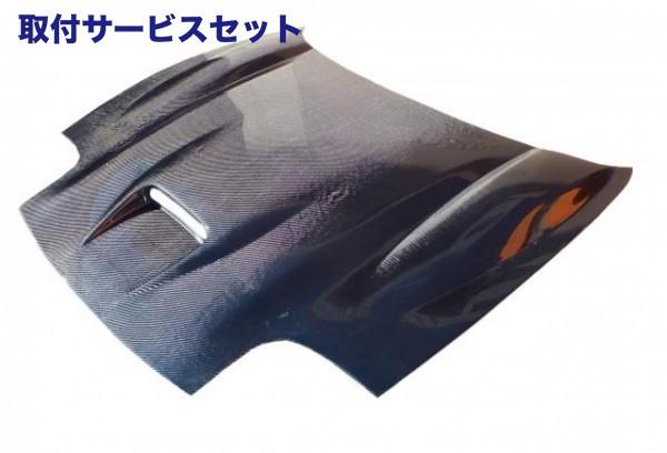 【関西、関東限定】取付サービス品GTO | ボンネット ( フード )【エアロワークス】GTO ダクト付カーボンボンネット