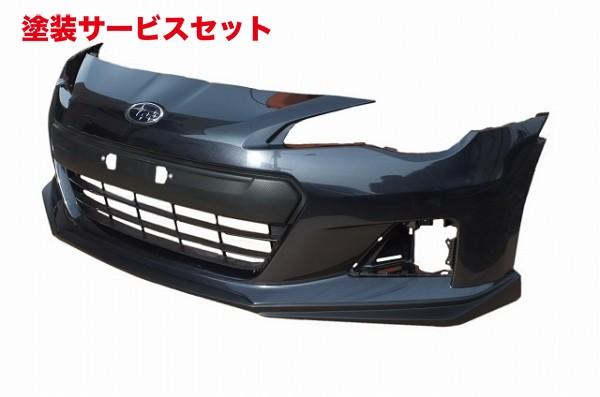 ★色番号塗装発送BRZ | フロントリップ【エアロワークス】BRZ ZC6 リップスポイラー カーボン製