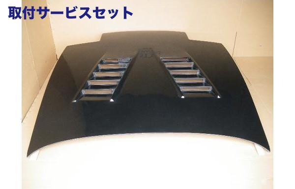 【関西、関東限定】取付サービス品180SX | ボンネット ( フード )【エアロワークス】180SX RS13 FRP軽量ボンネット 放熱ダクト 黒ゲル仕上