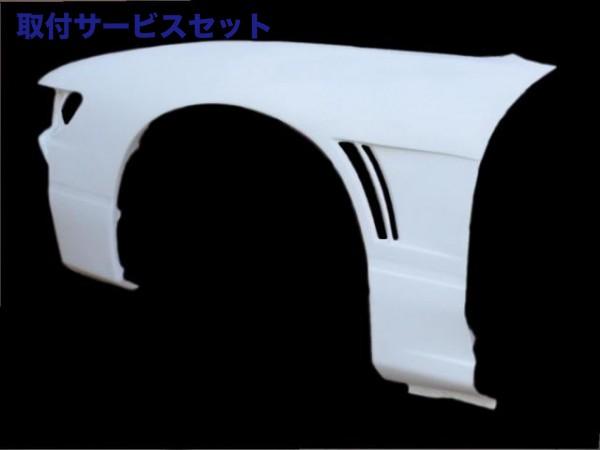 【関西、関東限定】取付サービス品S13 シルビア | フロントフェンダー / (交換タイプ)【エアロワークス】シルビア S13 20mm ワイドフェンダー セット ダクト付き