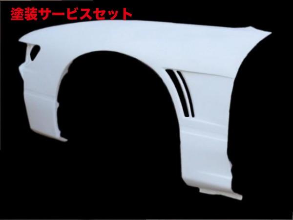 ★色番号塗装発送S13 シルビア | フロントフェンダー / (交換タイプ)【エアロワークス】シルビア S13 20mm ワイドフェンダー セット ダクト付き