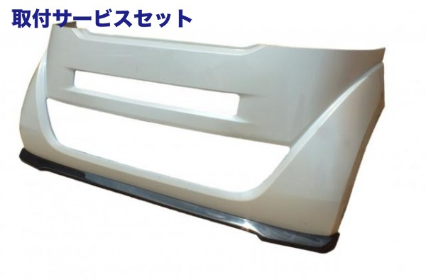 【関西、関東限定】取付サービス品N BOX | フロントリップ【エアロワークス】N-BOX JF1/2 カーボンリップスポイラー