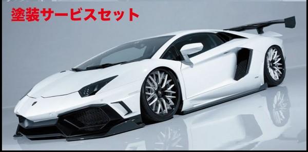 ★色番号塗装発送Aventador アヴェンタドール | フロントバンパー【エイムゲイン】AVENTADOR FRONT BAMPER FRP