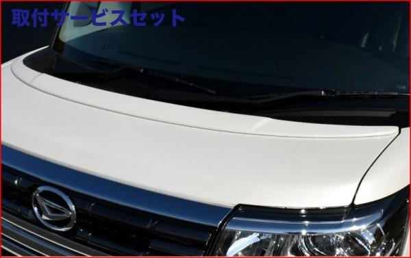 【関西、関東限定】取付サービス品LA600/610 タント | ボンネットスポイラー【ブレス】タントカスタム RSトップエディション LA600S 後期 ボンネットスポイラー 塗装済 (2色塗分けまで) S28:ブライトシルバーメタリック