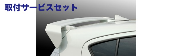 【関西、関東限定】取付サービス品NHP10 アクア | リアウイング / リアスポイラー【ブレス】アクア NHP10 INTERCROSS リアウイング Ver.1 ブラック(202)塗装済