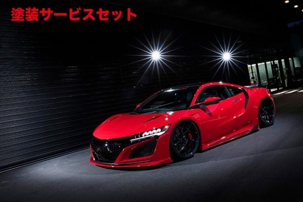 ★色番号塗装発送リアアンダー / ディフューザー【エイムゲイン】NSX NC AIMGAIN GT リアディフューザー