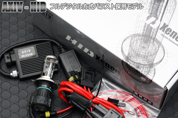 【アベスト】[AXIV-HID]CBR900RR/STX1300/VTR1000F H4HL[6000/8000/12000/30000K] [ケルビン数]8000K