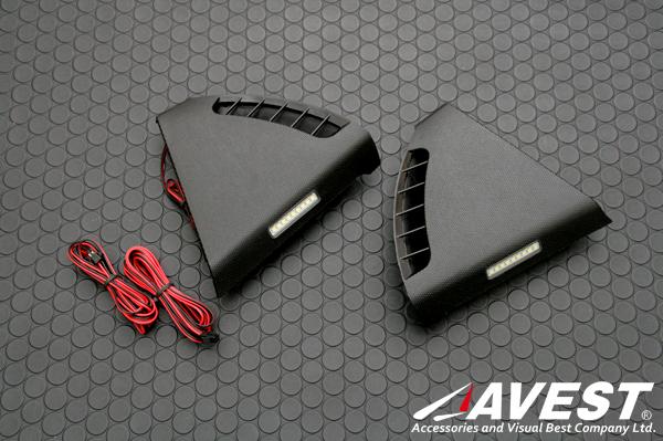 【アベスト】ハイエース 200系 LEDインナーフットランプキット ブラック