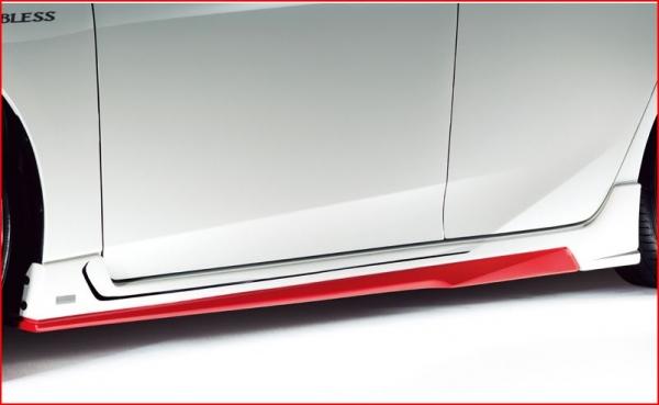 50 プリウス | サイドステップ【ブレス】プリウス 50系 サイドステップ 塗装済 (2色塗分けまで) 1F7:シルバーメタリック