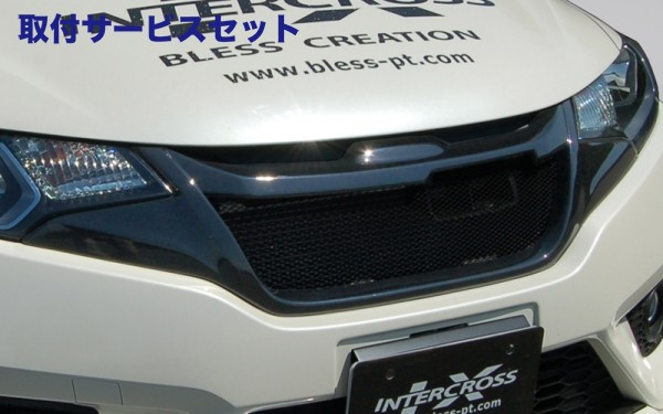 【関西、関東限定】取付サービス品GK3-6 フィット GK3-6 FIT | フロントグリル【ブレス】フィット GK3-6 フロントグリル FRP製 塗装済