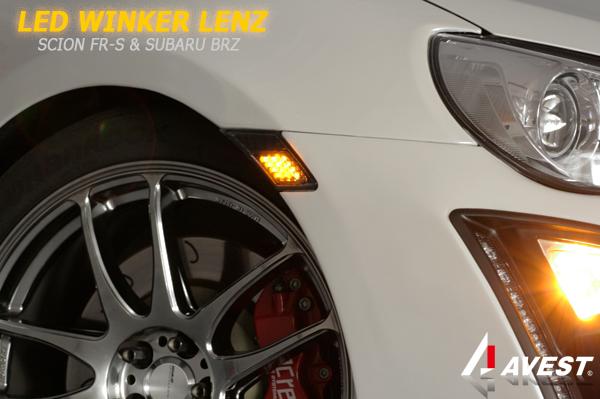 【アベスト】86 ZN6/BRZ ZC6 サイドコーナーマーカー ウィンカー LED スモーク