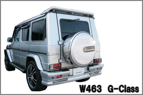 【アベスト】限定 W463 ゲレンデ Gクラス リアバンパースポイラー