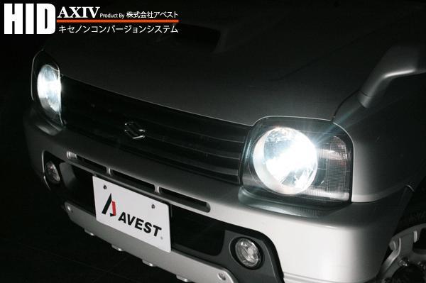 【アベスト】[AXIV]HID ジムニー JB23W用 キセノンキット車体加工不要 DVD付 [ケルビン数]8000K