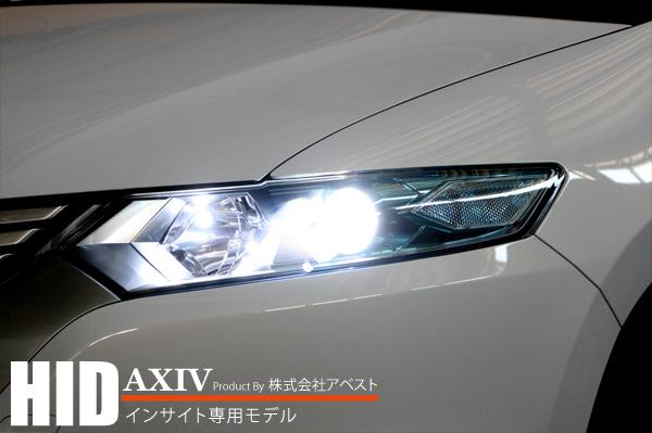 【アベスト】[AXIV]HIDインサイト専用 カプラーオン設計で車体加工不要 [ケルビン数]12000K