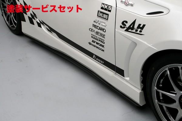 ★色番号塗装発送86 - ハチロク - | サイドステップ【アベスト】86 ZN6 AVEST86 サイドステップセット