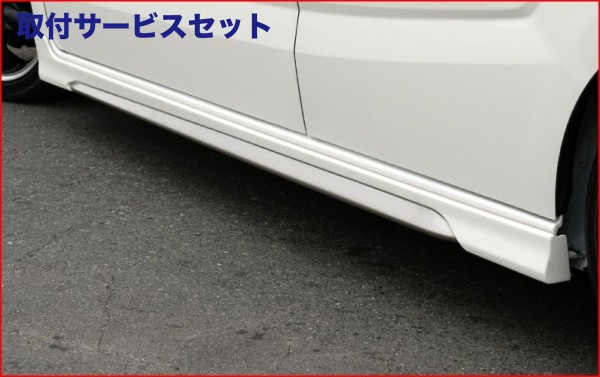 【関西、関東限定】取付サービス品N BOX スラッシュ JF1/2 | サイドステップ【ブレス】N BOX スラッシュ JF1/2 サイドステップ 塗装済(2色塗分けまで) プレミアムディープモカ・パール