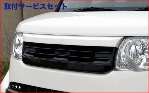 【関西、関東限定】取付サービス品N BOX スラッシュ JF1/2   フロントグリル【ブレス】N BOX スラッシュ JF1/2 フロントグリル 塗装済(2色塗分けまで) サーフブルー