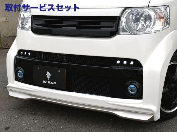 【関西、関東限定】取付サービス品N BOX スラッシュ JF1/2 | フロントバンパー【ブレス】N BOX スラッシュ JF1/2 フロントバンパースポイラー 塗装済み品(3色塗分けまで)サーフブルー デイライトLED有
