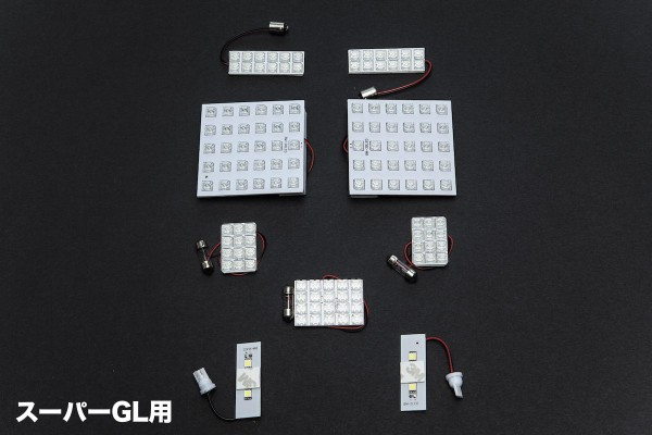 200 ハイエース | LED ルームランプ【ブルーム】ハイエース 200系 LEDルームランプ (ワゴンGL用)