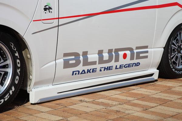 200 ハイエース   サイドステップ【ブルーム】ハイエース 200系 SURGE サイドステップ
