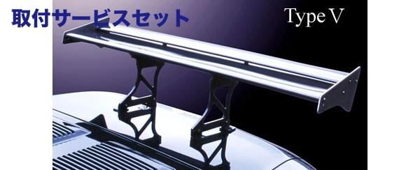 【関西、関東限定】取付サービス品FD3S RX-7 | GT-WING【ボーダー】RX-7 FD3S GT-WING Type5 (FRP)
